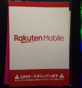 Rakuten Mobile